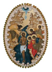Набор для изготовления подвески Крещение Zoosapiens РВ3207 - 135.00грн.