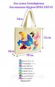 Эко сумка для вышивки бисером Хозяюшка 45