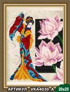 Рисунок на ткани для вышивки бисером Девушка с лотосом