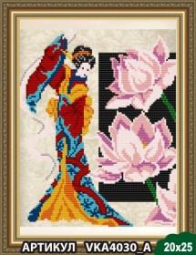 Рисунок на ткани для вышивки бисером Девушка с лотосом Art Solo VKA4030А - 54.00грн.