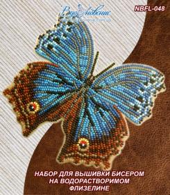 Набор для вышивки бисером Бабочка Salamis temora