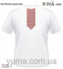 Мужская футболка для вышивки бисером ФМ-8 Юма ФМ-8