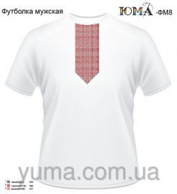 Мужская футболка для вышивки бисером ФМ-8 Юма ФМ-8 - 184.00грн.