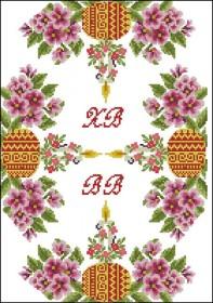 Схема вышивки бисером на габардине Пасхальний рушник
