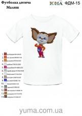 Детская футболка для вышивки бисером Малыш Юма ФДМ 15
