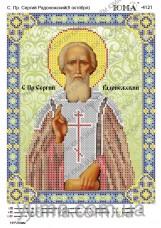 Схема вышивки бисером на атласе Св. Пророк Сергий Радонежский Юма ЮМА-4121