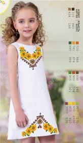 Заготовка детского платья для вышивки бисером Biser-Art Bis1723 - 320.00грн.