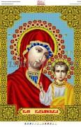 Рисунок на габардине для вышивки бисером Божья Матір Казаньска