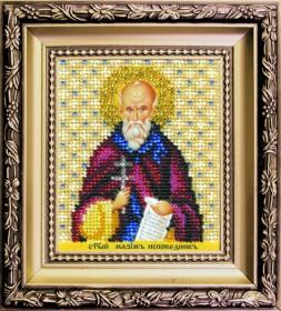 Набор для вышивки бисером Икона святой Максим Исповедник, , 172.00грн., Б-1210, Чарiвна мить (Чаривна мить), Именные иконы