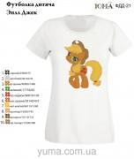 Детская футболка для вышивки бисером Эплл Джек