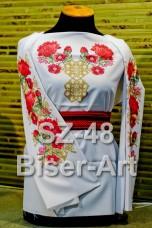 Заготовка для вышивки бисером Сорочка женская Biser-Art Сорочка жіноча SZ-48 (габардин)