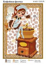 Схема вышивки бисером на атласе Кофейная феечка Юма ЮМА-5243А