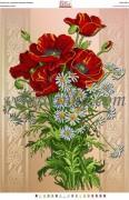 Схема для вышивки бисером на атласе Мальовничі квіти