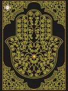 Схема вышивки бисером на атласе Ладошка Фатимы