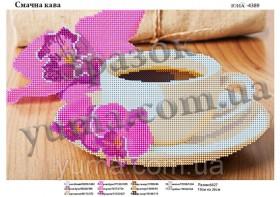 Схема вышивки бисером на атласе Вкусный кофе