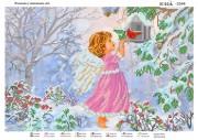 Схема для вышивания бисером на атласе Разговор в лесу