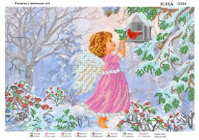 Схема для вышивания бисером на атласе Разговор в лесу Юма ЮМА-3344 - 62.00грн.