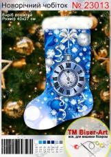 Схема новогодней рукавички для вышивки бисером Biser-Art 23013