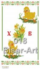 Схема вышивки бисером на габардине Рушник пасхальний Biser-Art РП-018