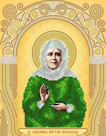 Схема для вышивки бисером на атласе Св. Блаженная Матрона Московская