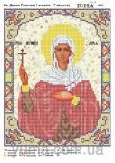 Схема вышивки бисером на атласе Св. Дарья Римская