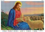 Схема вышивки бисером на атласе Иисус с ягнёнком