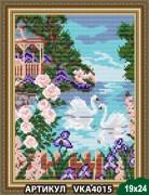 Рисунок на ткани для вышивки бисером На озере