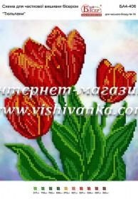 Схема для вышивки бисером на габардине Тюльпани