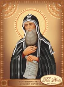 Схема вышивки бисером на атласе Святой Преподобный Антоний Печерский