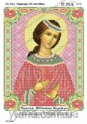 Схема вышивки бисером на атласе Св. Муч. Надежда