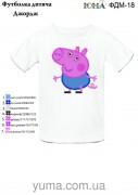 Детская футболка для вышивки бисером Джордж