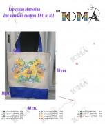 Эко сумка для вышивки бисером Мальвина 101