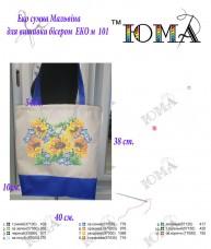 Эко сумка для вышивки бисером Мальвина 101 Юма Эко М 101