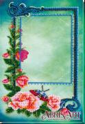 Набор для вышивки бисером Фоторамка Роскошь