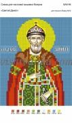 Рисунок на габардине для вышивки бисером Святий Даніїл