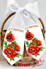 Бант для вышивки бисером С Праздником! Biser-Art В24059