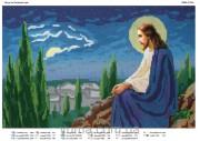 Схема вышивки бисером на атласе Иисус на оливковой горе