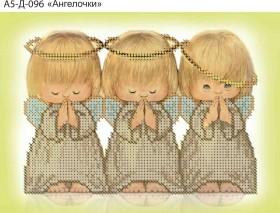 Схема для вышивки бисером на габардине Ангелочки Acorns А5-Д-096 - 30.00грн.