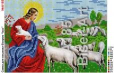Схема вышивки бисером на габардине Ісус з ягнятами Biser-Art 15х21-А185