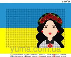 Схема вышивки бисером на атласе Обложка для паспорта Юма СШИТАЯ-Д7 - 58.00грн.