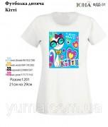Детская футболка для вышивки бисером Китти