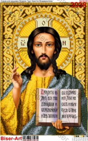 Схема вышивки бисером на габардине Ісус Biser-Art 40х60-3038 - 108.00грн.