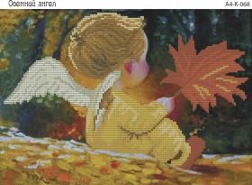 Схема для вышивки бисером на габардине Осенний ангел
