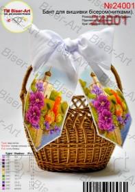 Пасхальный бант для вышивки бисером(нитками) Biser-Art В24001 - 48.00грн.