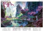 Схема вышивки бисером на атласе Японский пейзаж