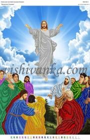 Схема для вышивки бисером на атласе Вознесіння Господнє. Артикул  А2-054  атлас e00855ec9a77d