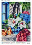 Схема вышивки бисером на атласе Возле дома