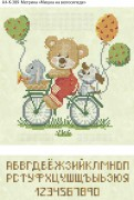 Схема для вышивки бисером на габардине Метрика Мишка на велосипеде
