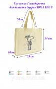 Эко сумка для вышивки бисером Хозяюшка 9