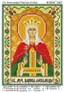 Схема вышивки бисером на атласе Св. Александра Римская
